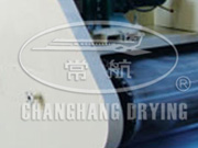 DG Series General Mesh-belt Dryer
